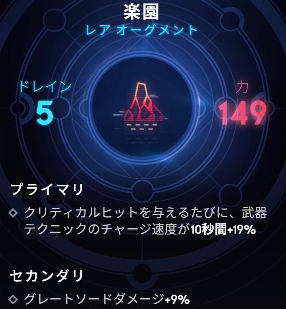 f:id:tatsutatsu2150:20211010143235j:plain