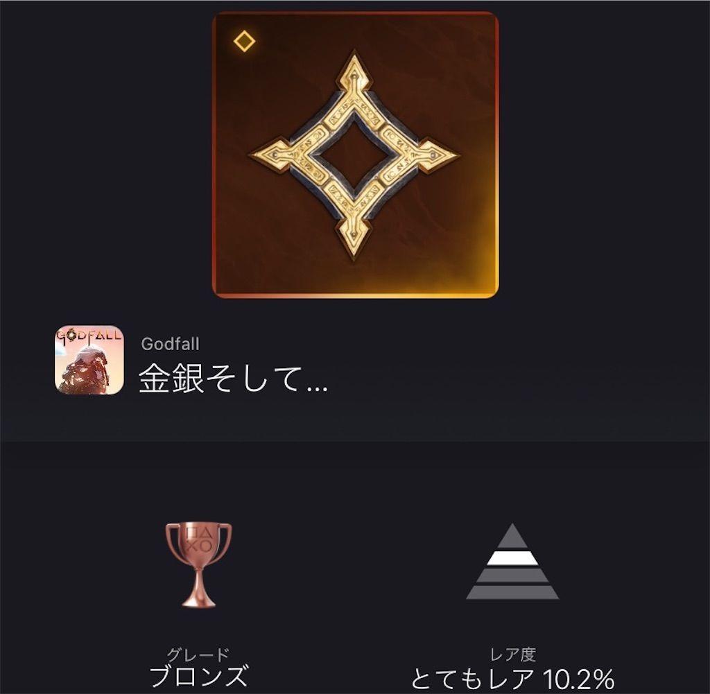 f:id:tatsutatsu2150:20211010144513j:plain