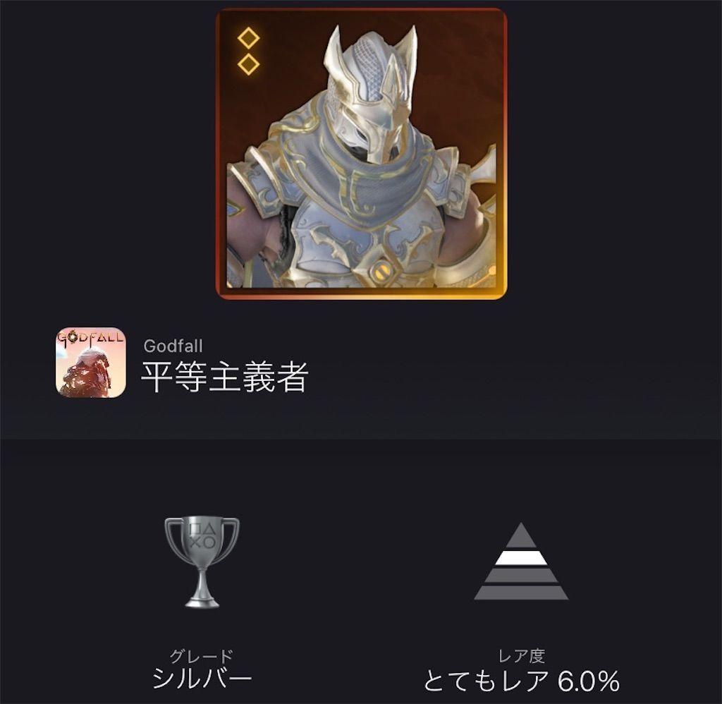 f:id:tatsutatsu2150:20211010144643j:plain