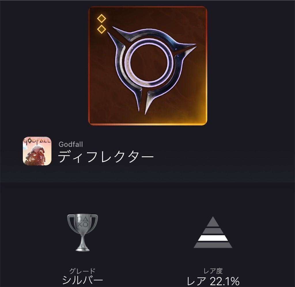 f:id:tatsutatsu2150:20211010145215j:plain