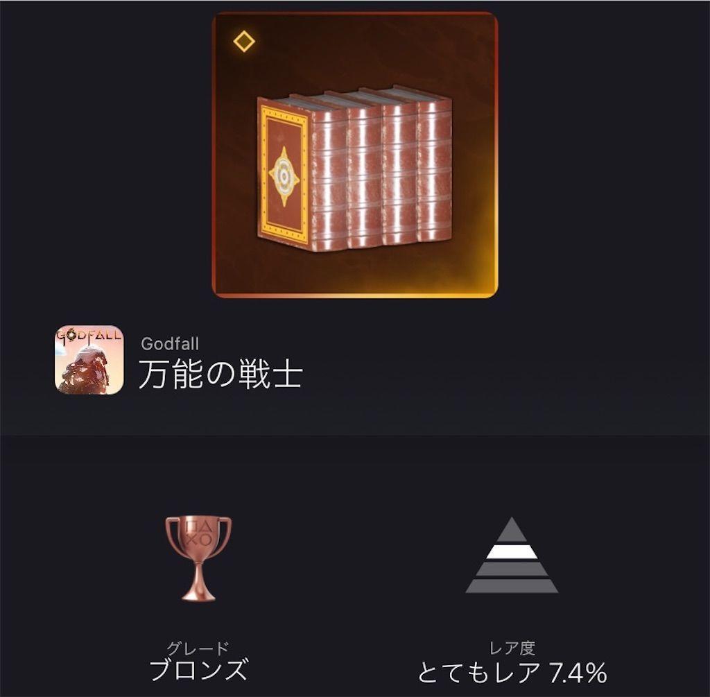 f:id:tatsutatsu2150:20211010145325j:plain