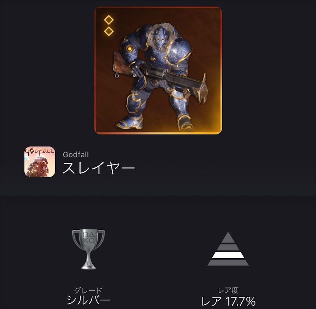 f:id:tatsutatsu2150:20211010145833j:plain