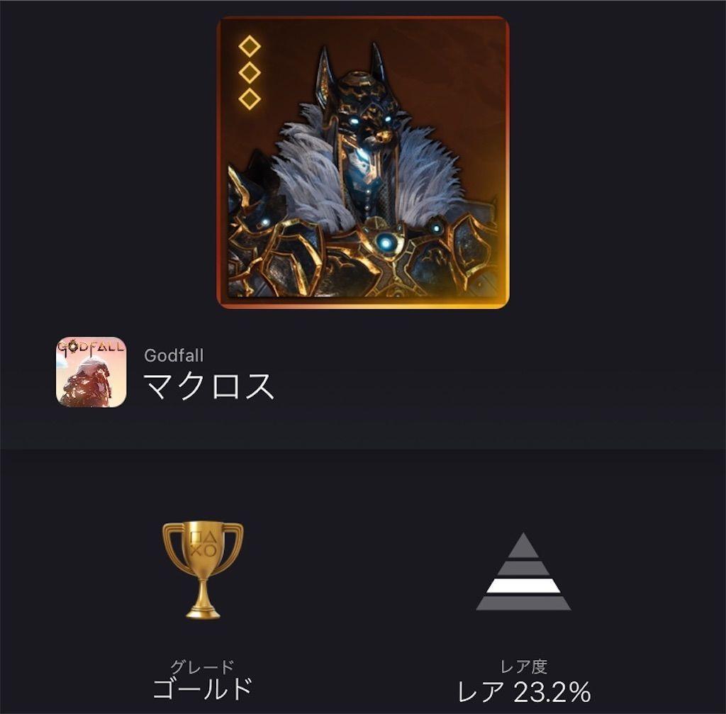 f:id:tatsutatsu2150:20211010145859j:plain