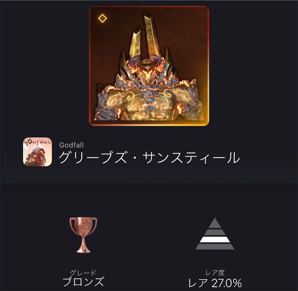 f:id:tatsutatsu2150:20211010145933j:plain