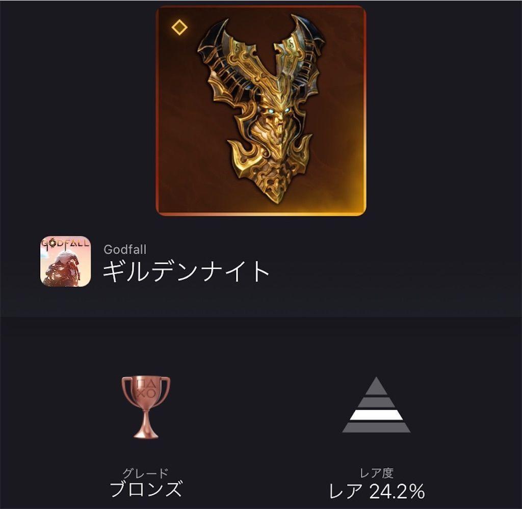f:id:tatsutatsu2150:20211010150318j:plain