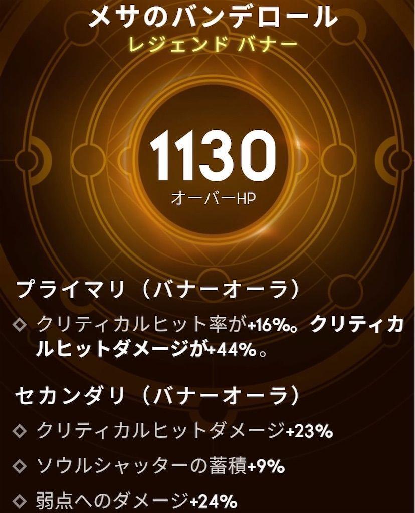 f:id:tatsutatsu2150:20211010154007j:plain