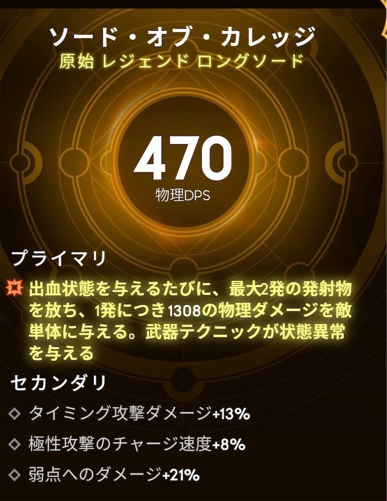 f:id:tatsutatsu2150:20211010154010j:plain