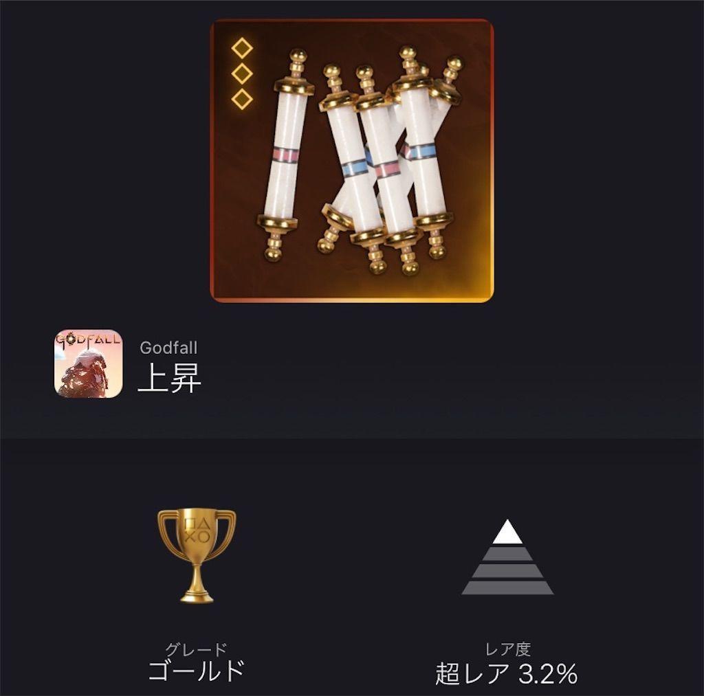 f:id:tatsutatsu2150:20211010154012j:plain