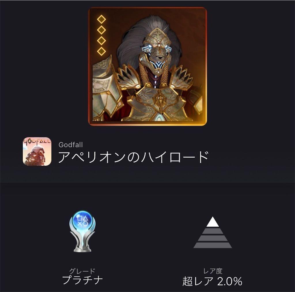 f:id:tatsutatsu2150:20211010154518j:plain