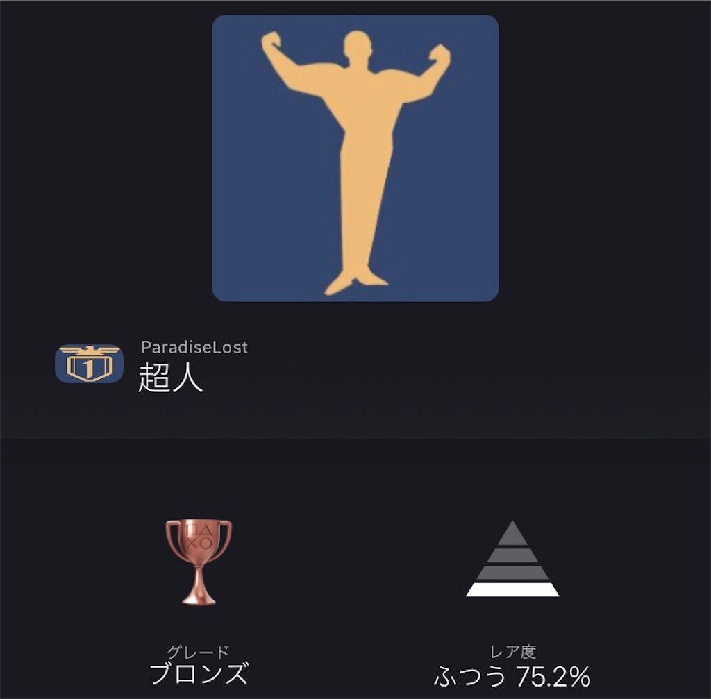 f:id:tatsutatsu2150:20211011030657j:plain