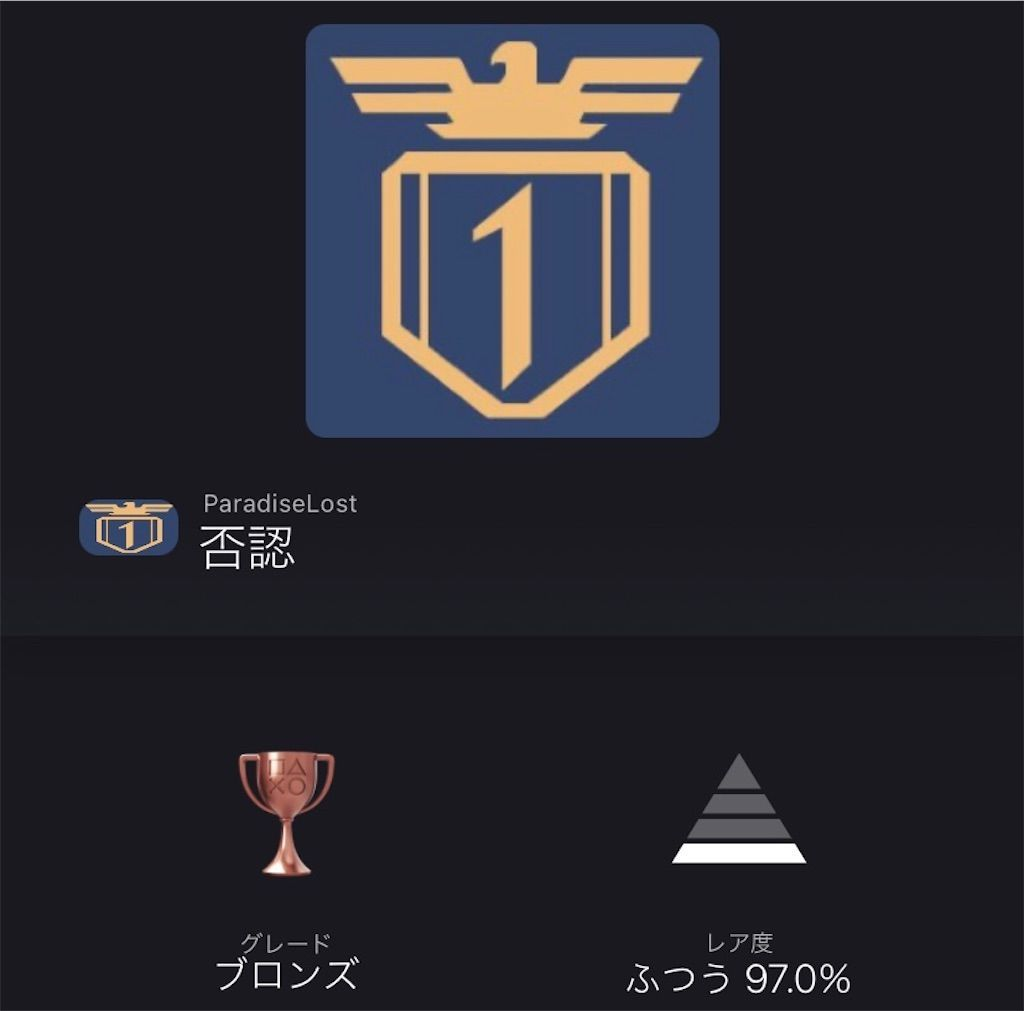f:id:tatsutatsu2150:20211011031218j:plain