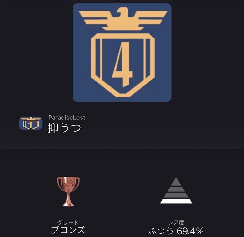 f:id:tatsutatsu2150:20211011053623j:plain