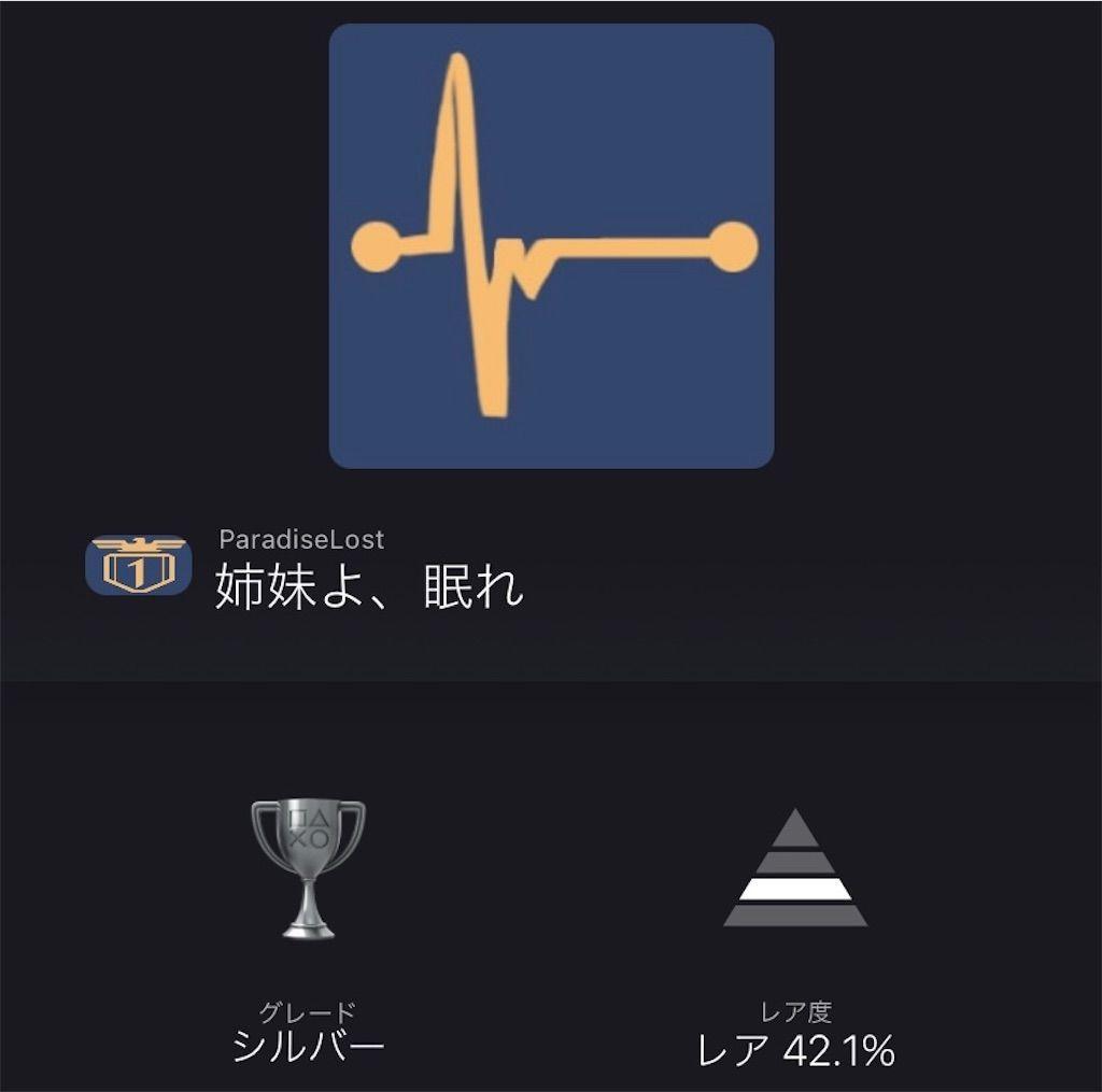 f:id:tatsutatsu2150:20211011161059j:plain
