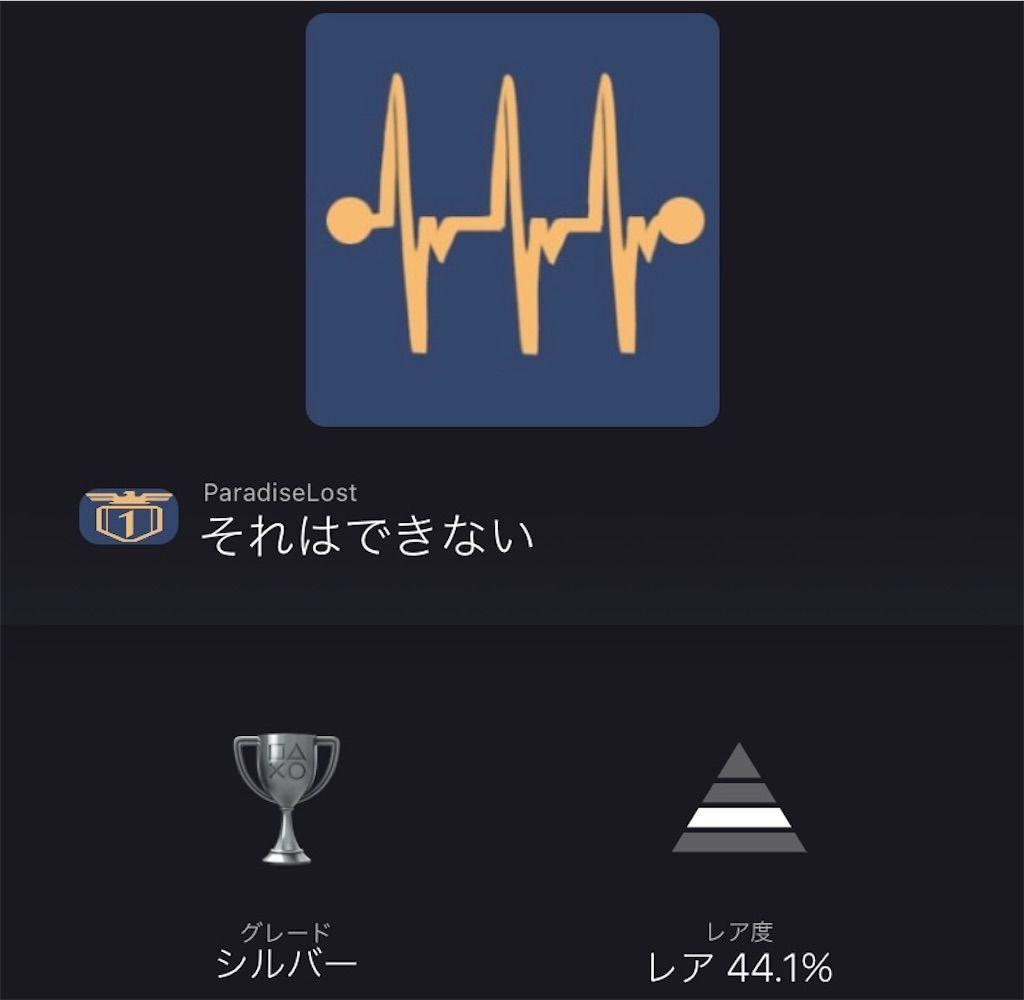 f:id:tatsutatsu2150:20211011180334j:plain