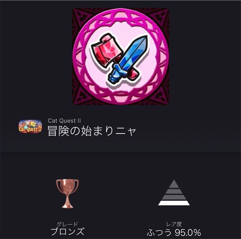 f:id:tatsutatsu2150:20211012020229j:plain