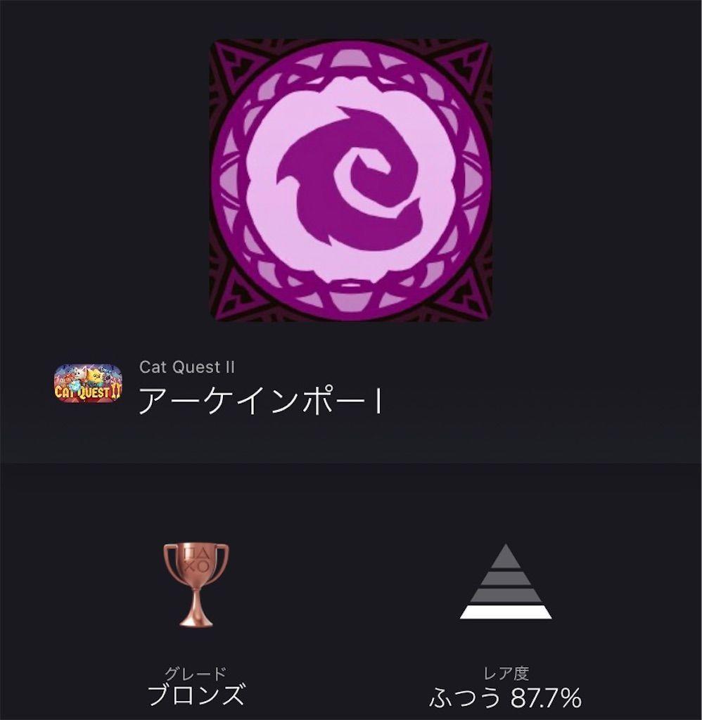 f:id:tatsutatsu2150:20211012022132j:plain