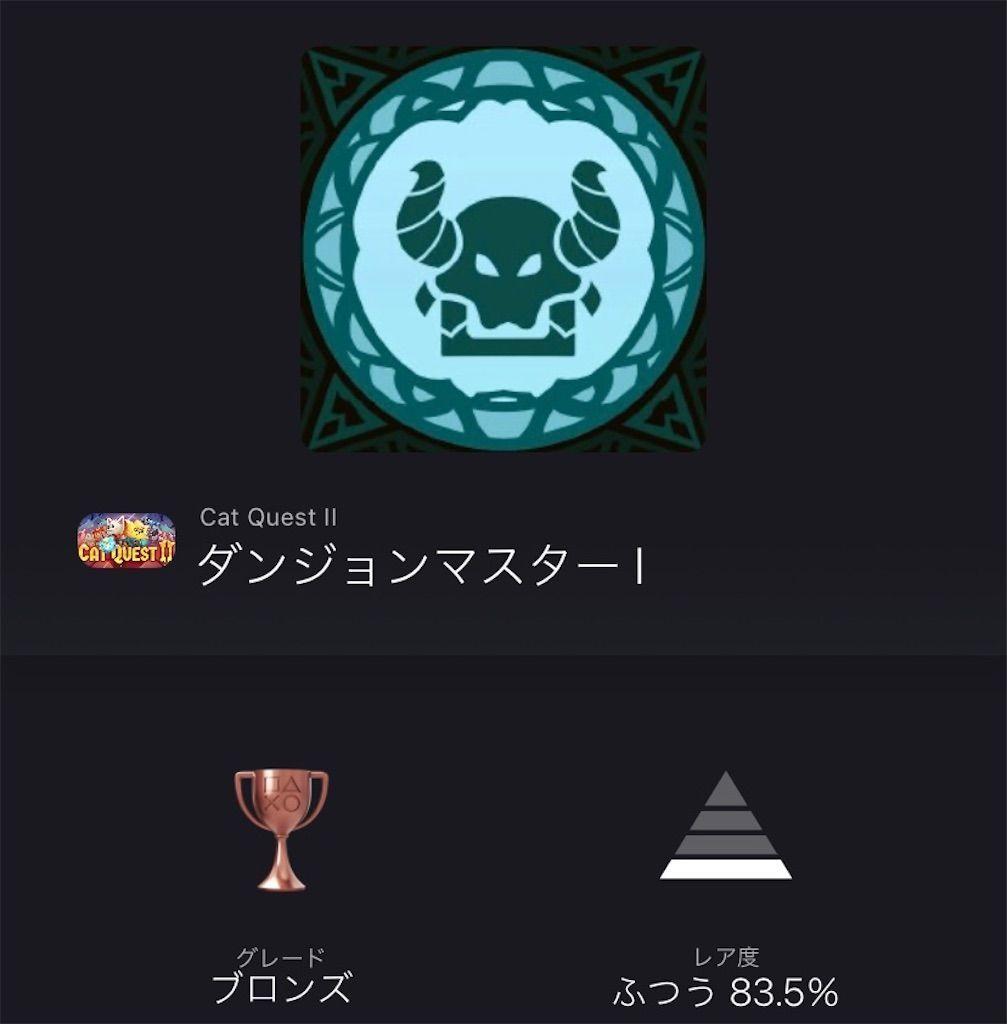 f:id:tatsutatsu2150:20211012024152j:plain