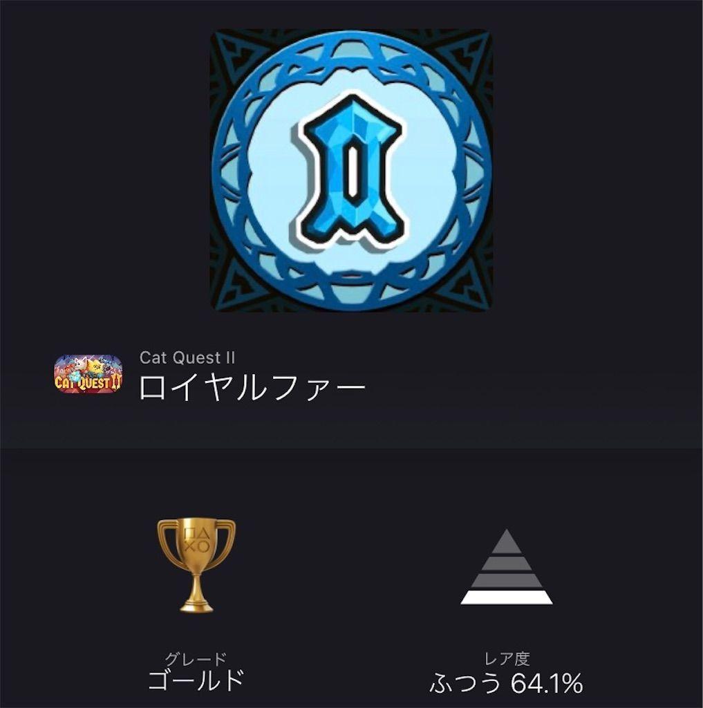 f:id:tatsutatsu2150:20211012134941j:plain