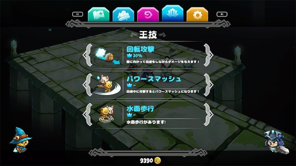 f:id:tatsutatsu2150:20211012135054j:plain