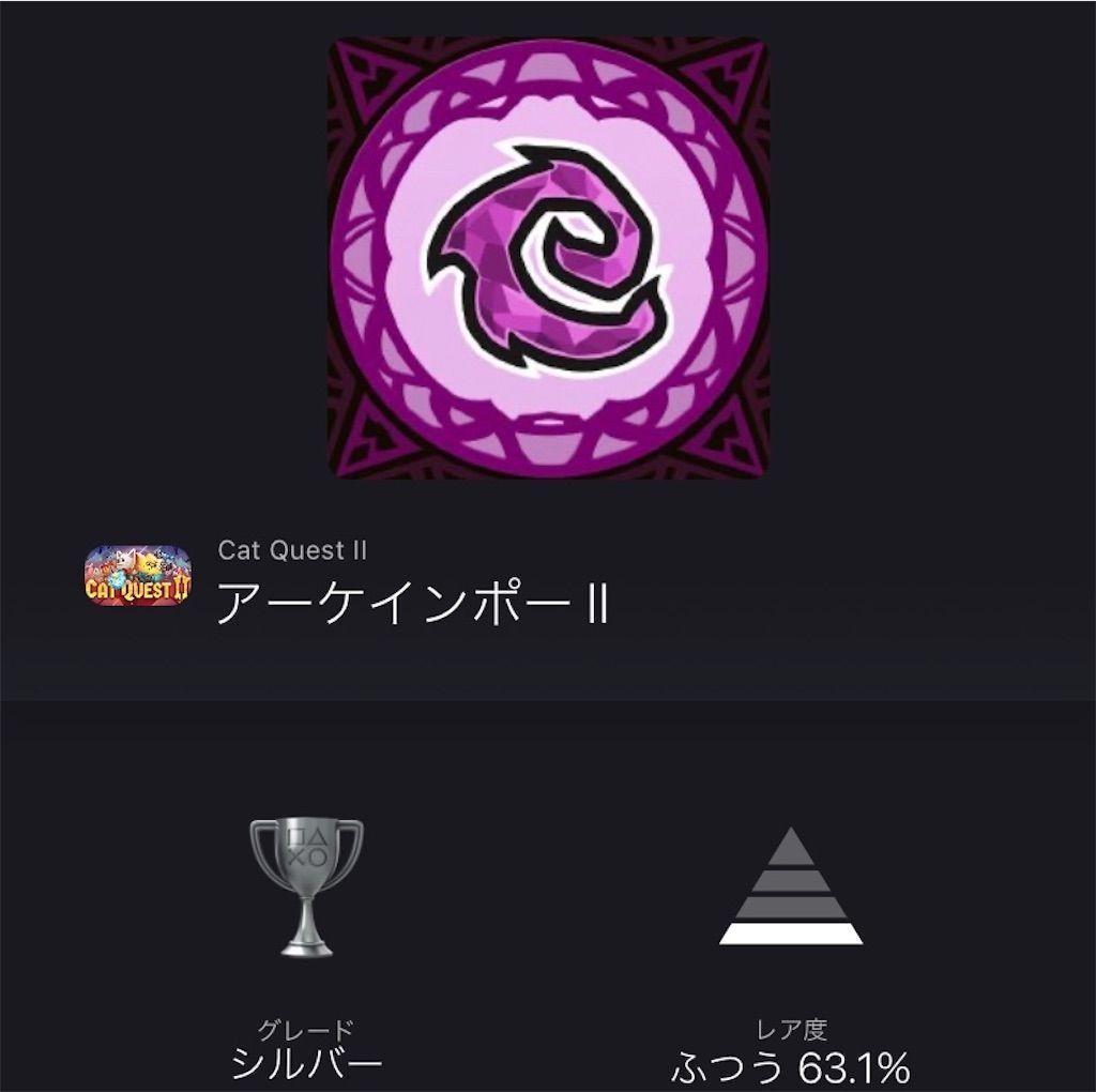 f:id:tatsutatsu2150:20211013011919j:plain