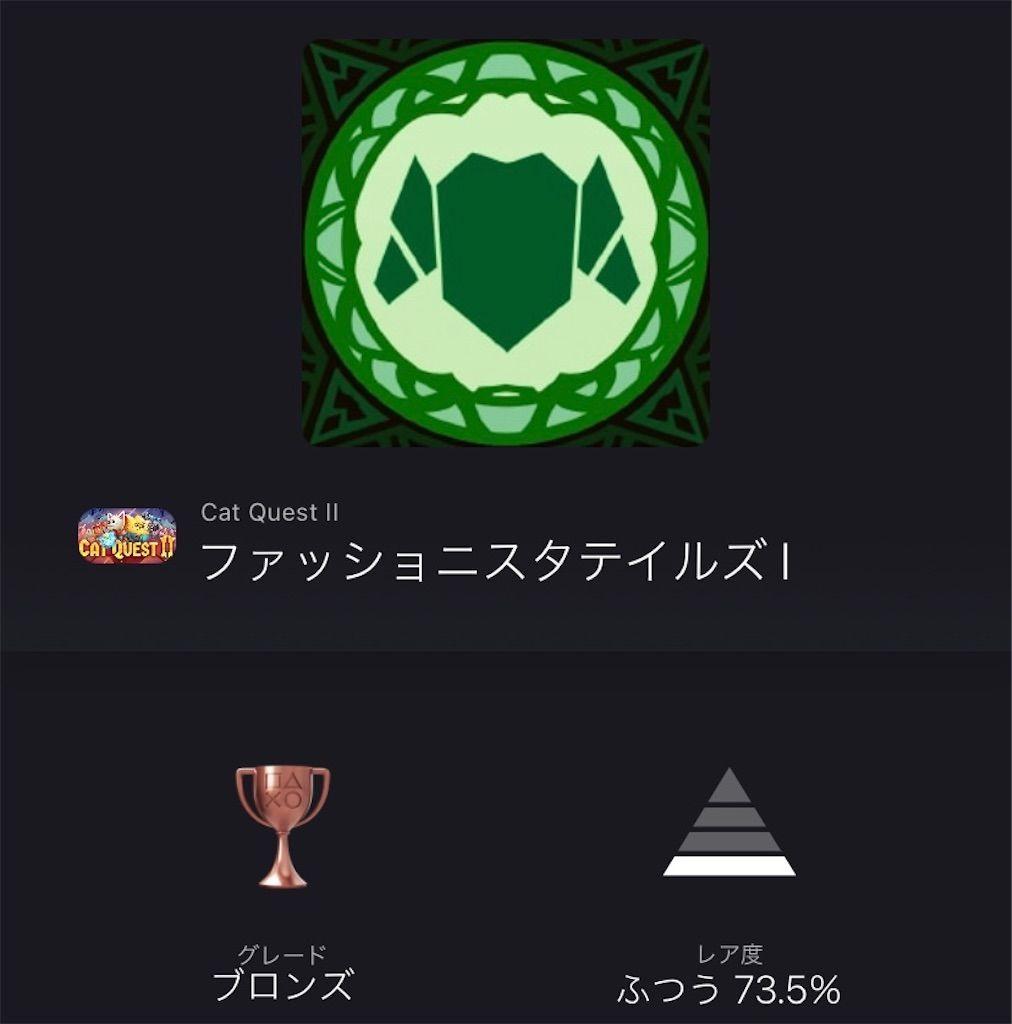 f:id:tatsutatsu2150:20211013011930j:plain