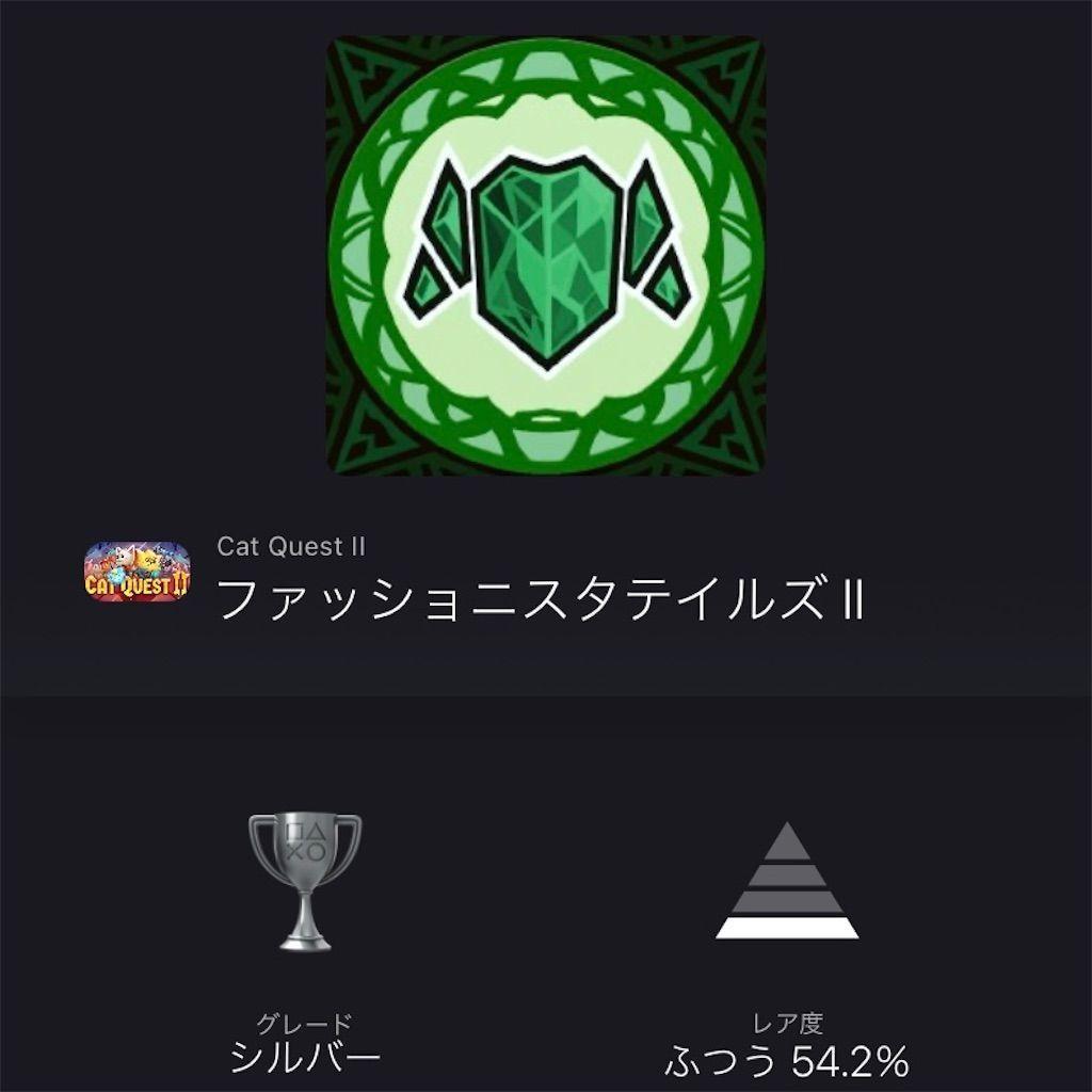 f:id:tatsutatsu2150:20211013011953j:plain