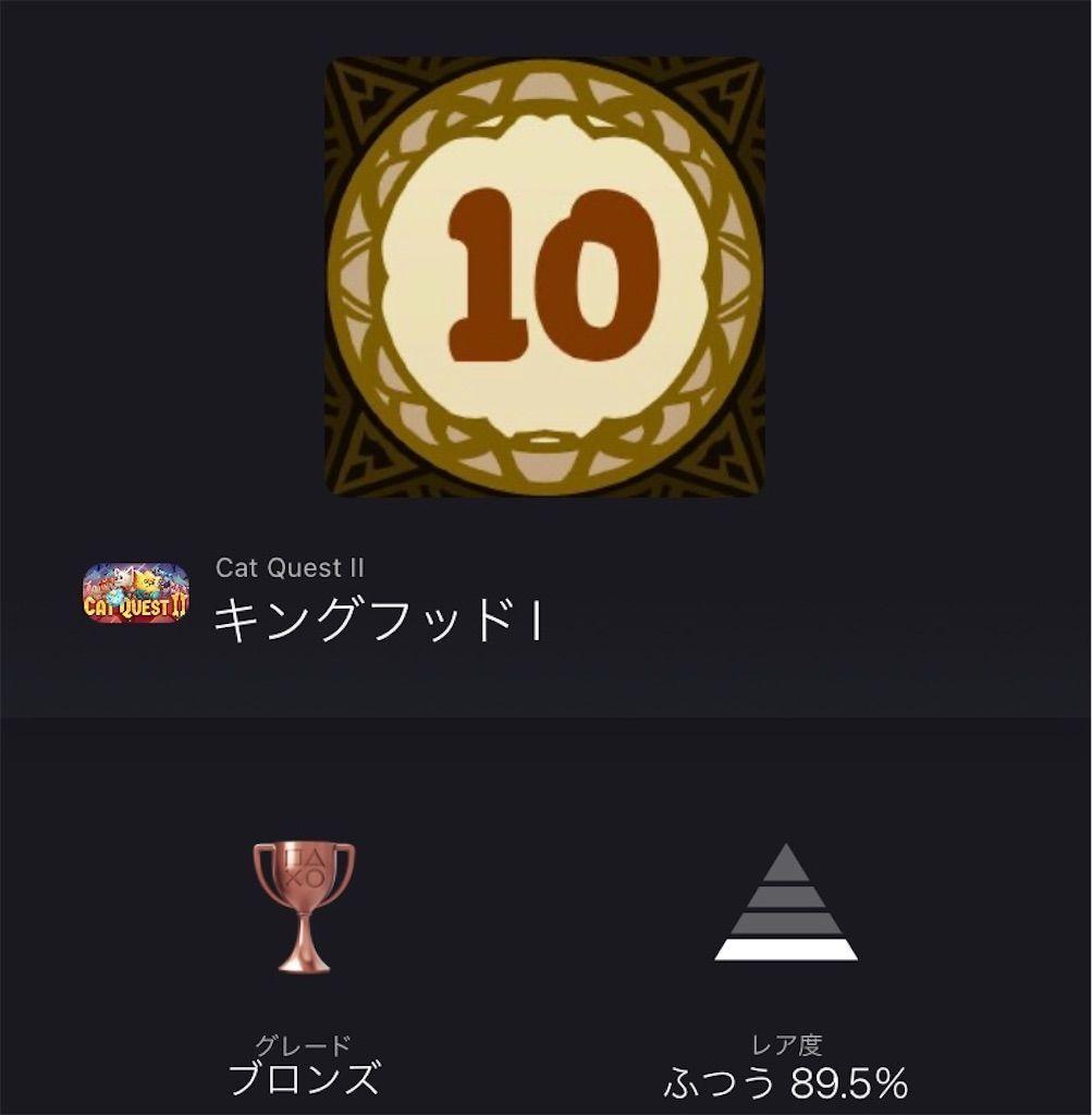 f:id:tatsutatsu2150:20211013023653j:plain