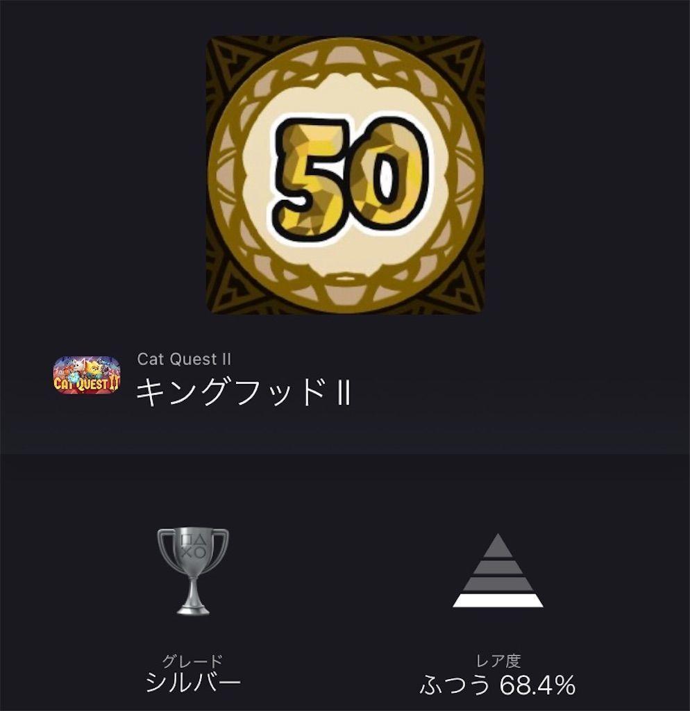 f:id:tatsutatsu2150:20211013023706j:plain