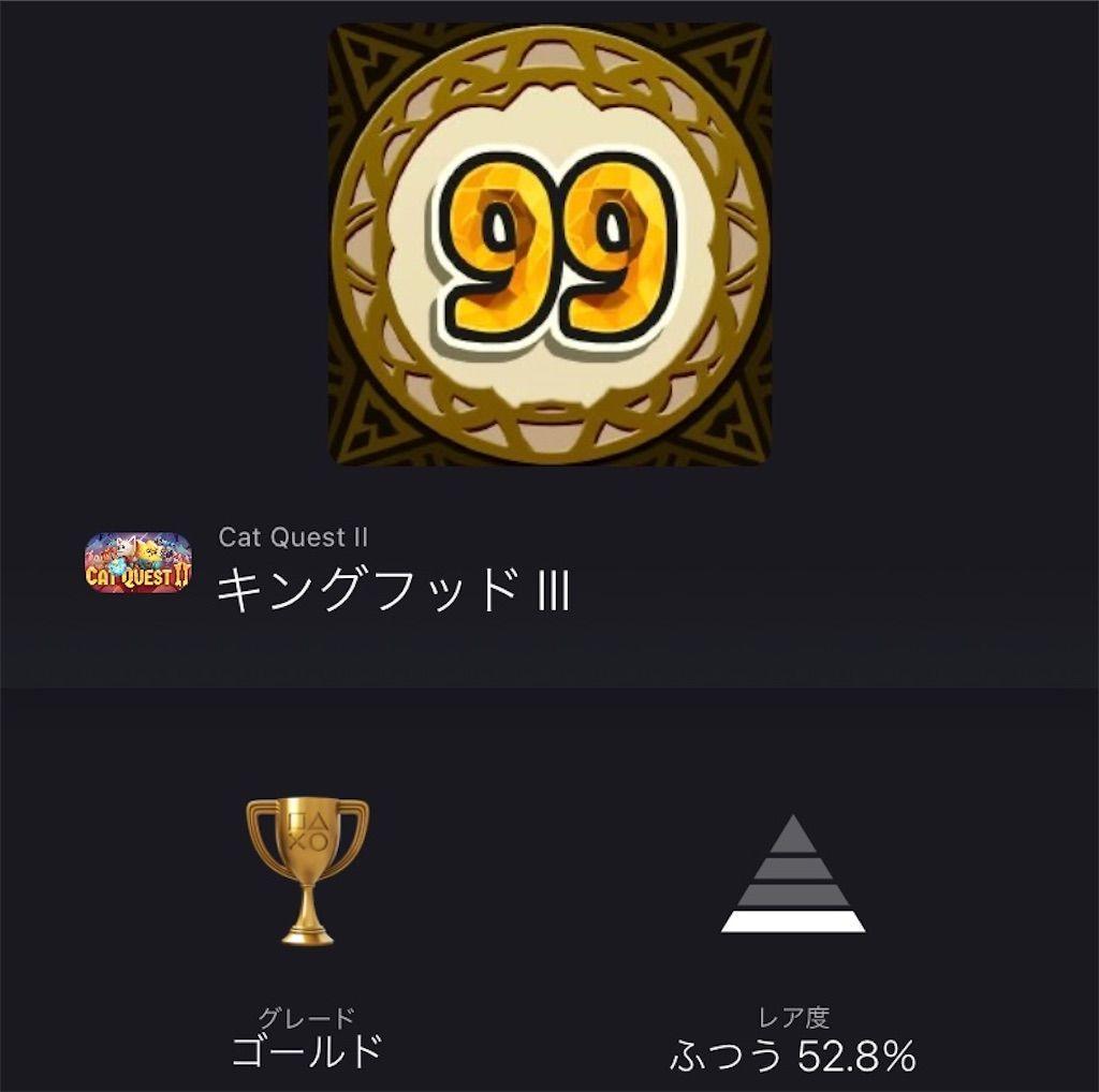 f:id:tatsutatsu2150:20211013023716j:plain