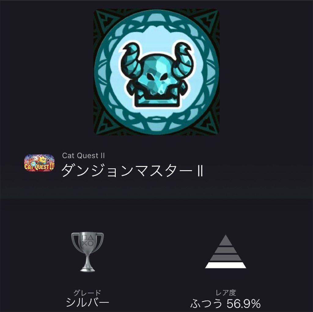 f:id:tatsutatsu2150:20211013023820j:plain