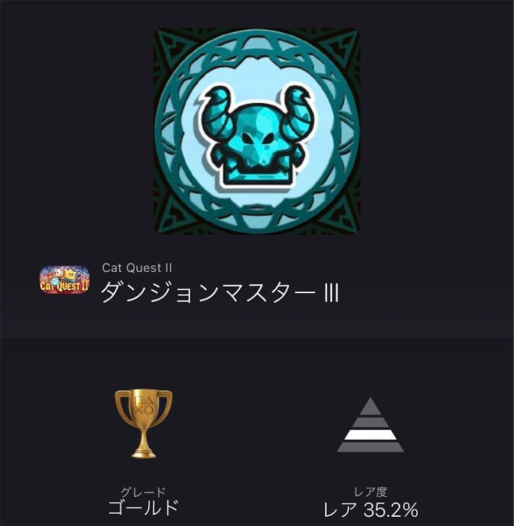 f:id:tatsutatsu2150:20211013023846j:plain