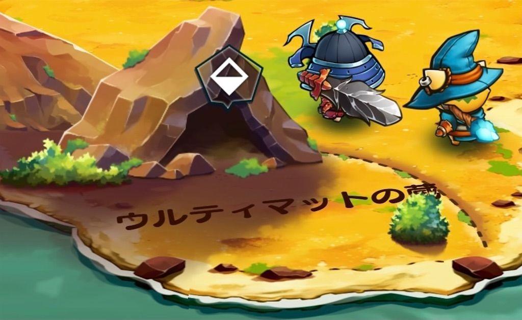 f:id:tatsutatsu2150:20211013024432j:plain