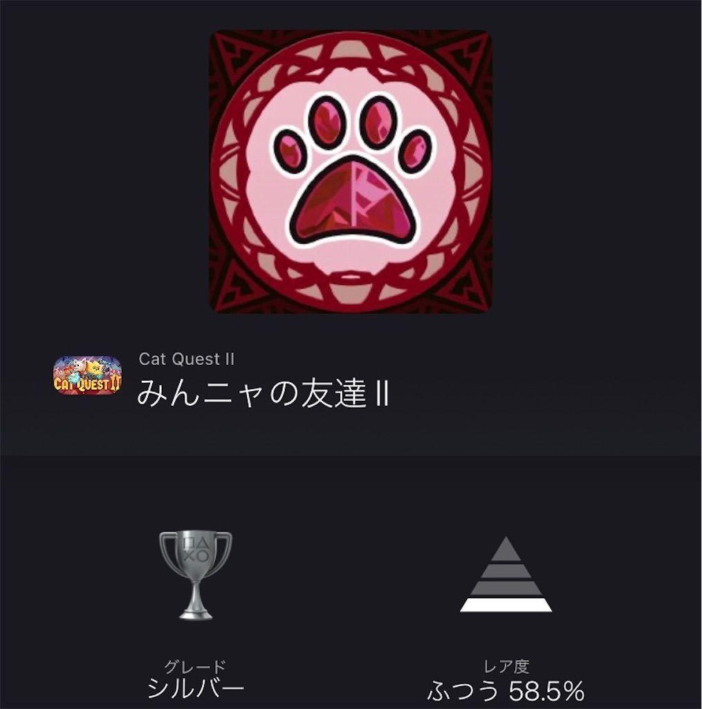 f:id:tatsutatsu2150:20211013024620j:plain