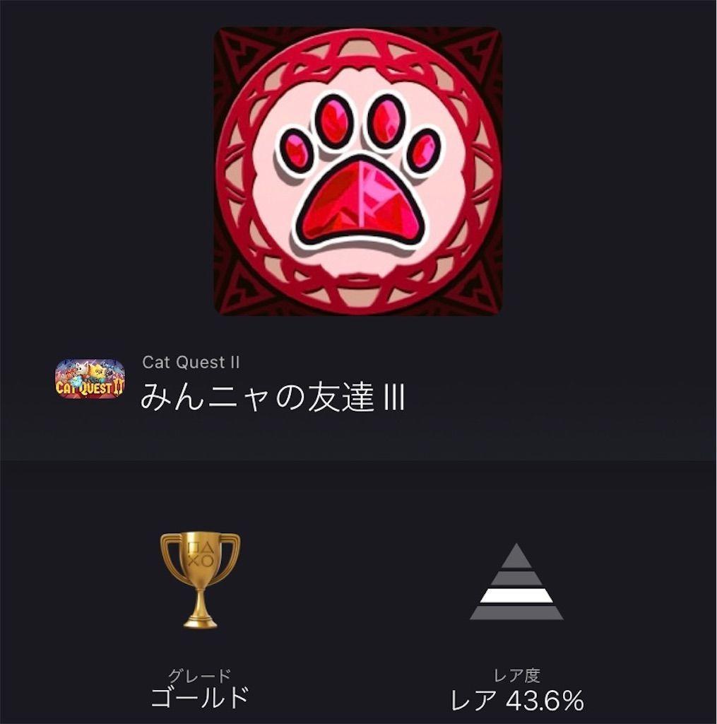 f:id:tatsutatsu2150:20211013024634j:plain