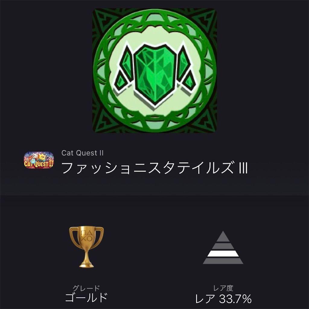 f:id:tatsutatsu2150:20211013025023j:plain