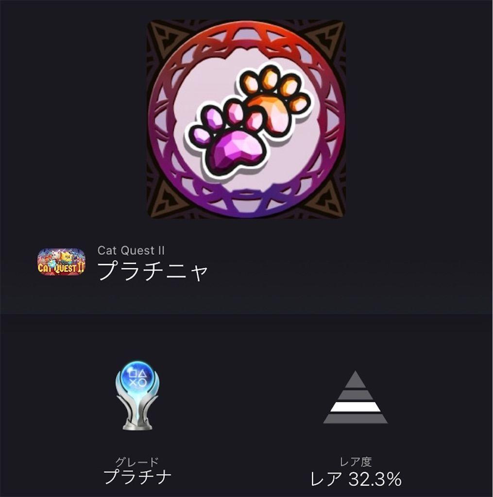 f:id:tatsutatsu2150:20211013030124j:plain