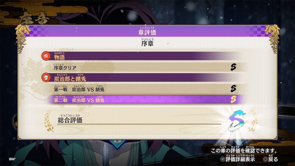 f:id:tatsutatsu2150:20211014053717j:plain