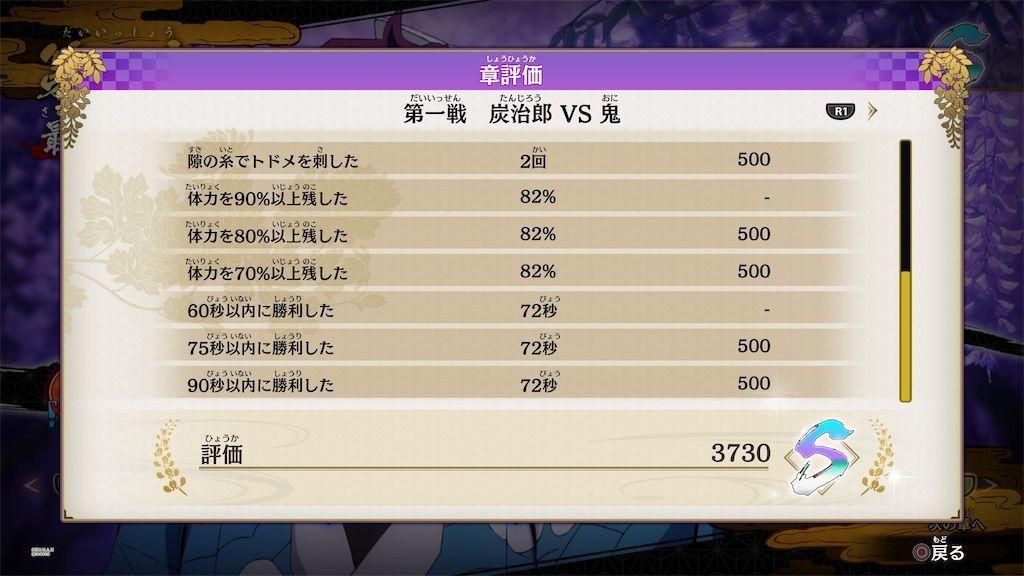 f:id:tatsutatsu2150:20211014071922j:plain