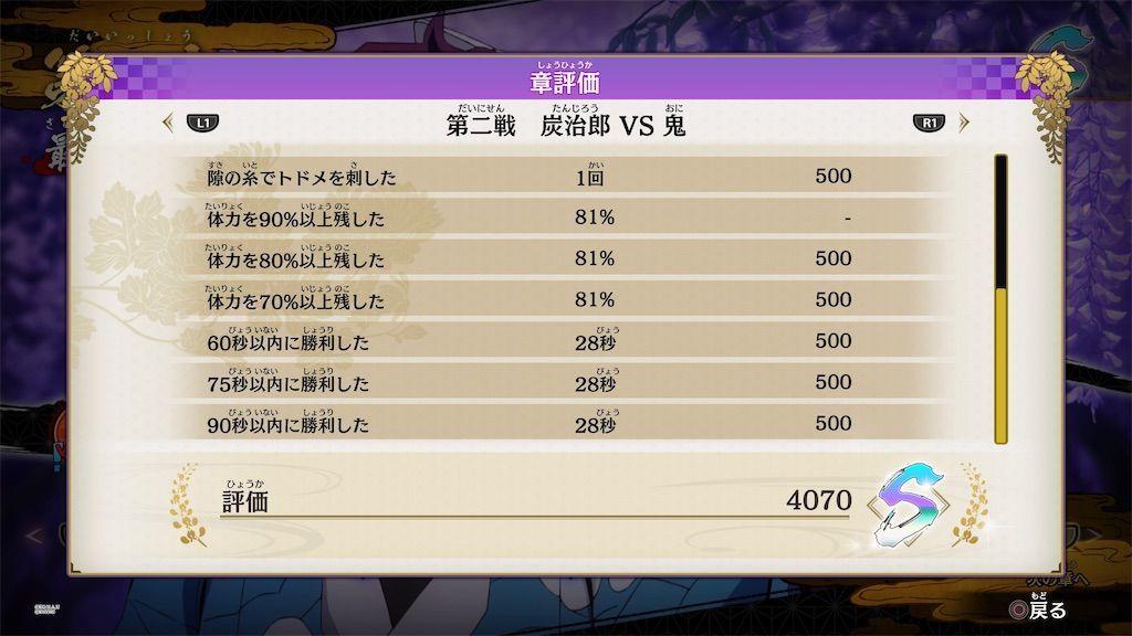 f:id:tatsutatsu2150:20211014072601j:plain
