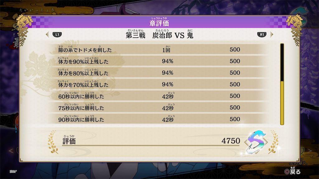 f:id:tatsutatsu2150:20211014073006j:plain