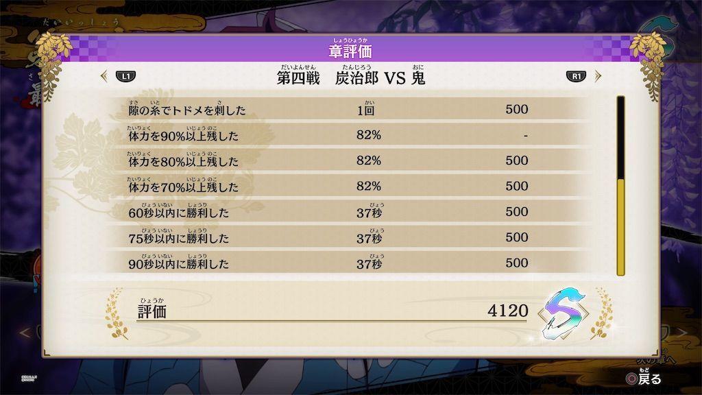 f:id:tatsutatsu2150:20211014073313j:plain