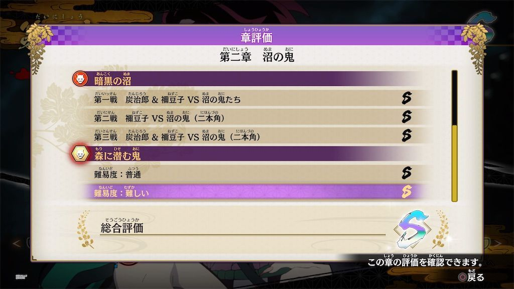 f:id:tatsutatsu2150:20211014094107j:plain