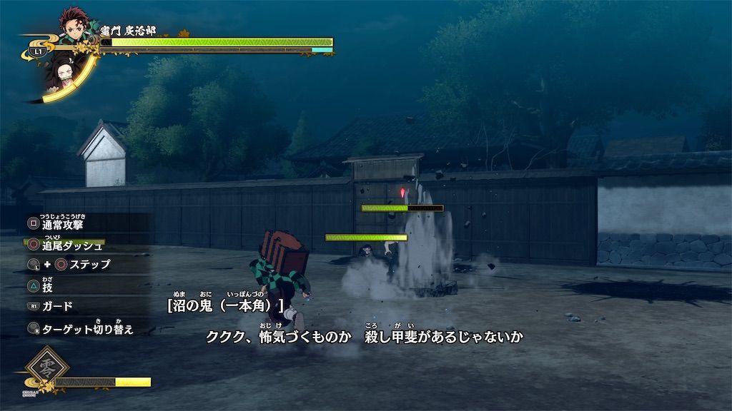 f:id:tatsutatsu2150:20211014095253j:plain