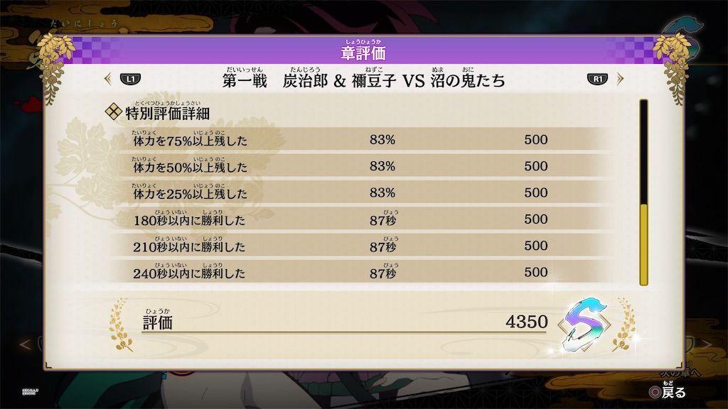 f:id:tatsutatsu2150:20211014095307j:plain