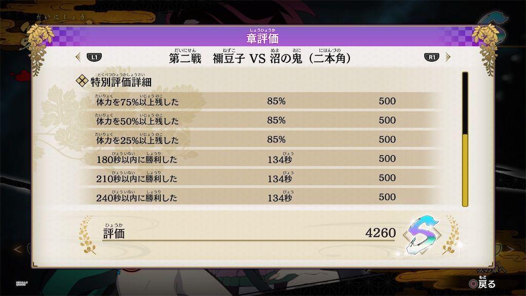f:id:tatsutatsu2150:20211014095822j:plain