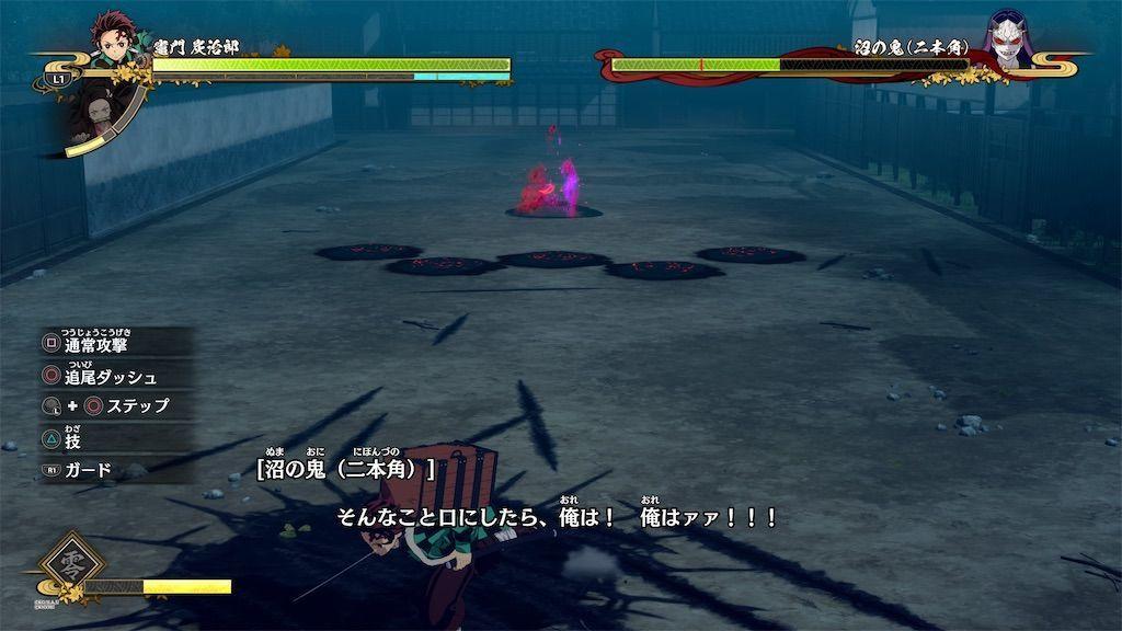 f:id:tatsutatsu2150:20211014100254j:plain