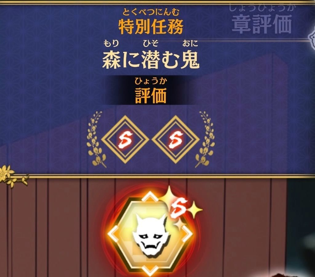 f:id:tatsutatsu2150:20211014101027j:plain