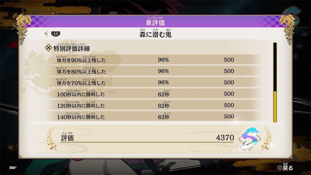 f:id:tatsutatsu2150:20211014101347j:plain