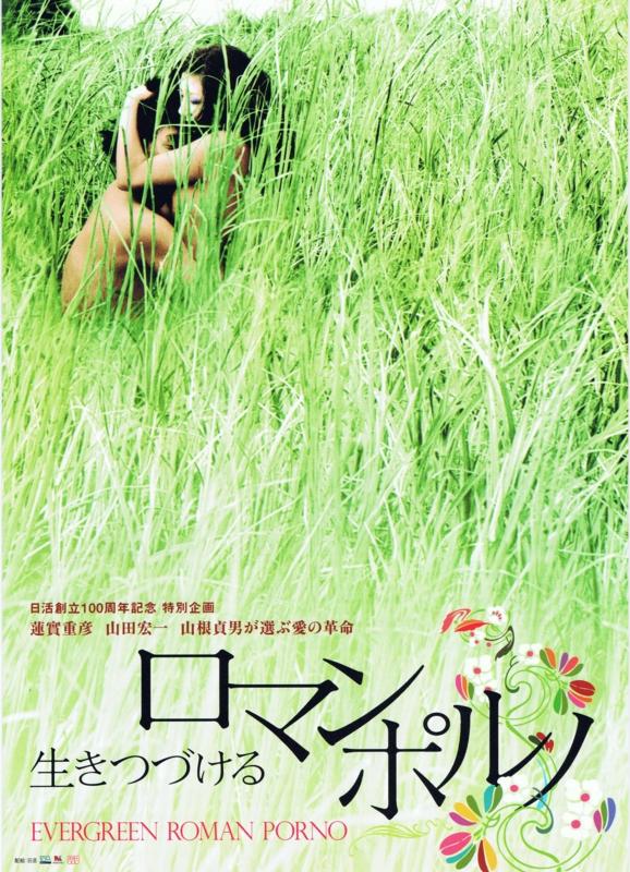 f:id:tatsuya-akazawa:20120517150900j:image:w360