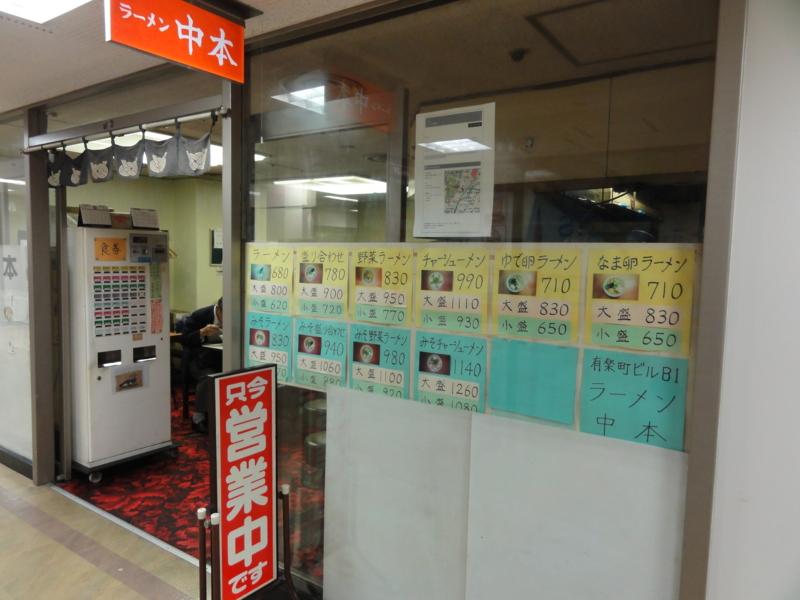 f:id:tatsuya-akazawa:20131022142335j:image